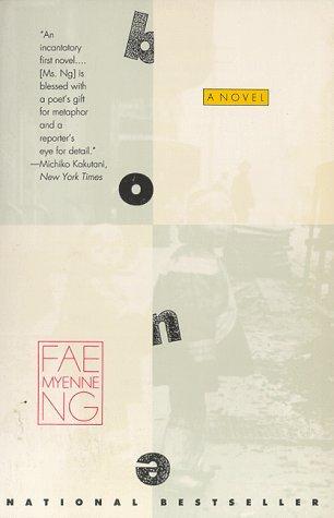 "Cover of Fae Myenne Ng's ""Bone"""