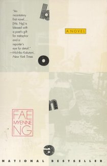 "Cover of Fae Myenne Ng's ""Bone"""